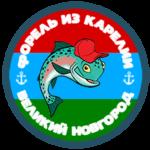 Logo-Velikij-Novrgorod