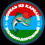 Logo-Zheleznodorozhnyj